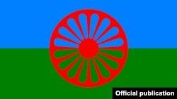 ბოშათა დროშა