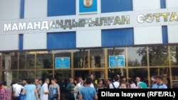 Здание межрайонного суда Южно-Казахстанской области по делам несовершеннолетних, Шымкент, 8 июня 2018 года.