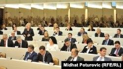 Predstavnički dom Parlamentarne skupštine BiH