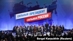 Засідання ініціативної групи виборців, яка висунула Путіна кандидатом на посаду президента Росії, 26 грудня 2017 року