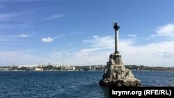 Севастополь, фото ілюстративне