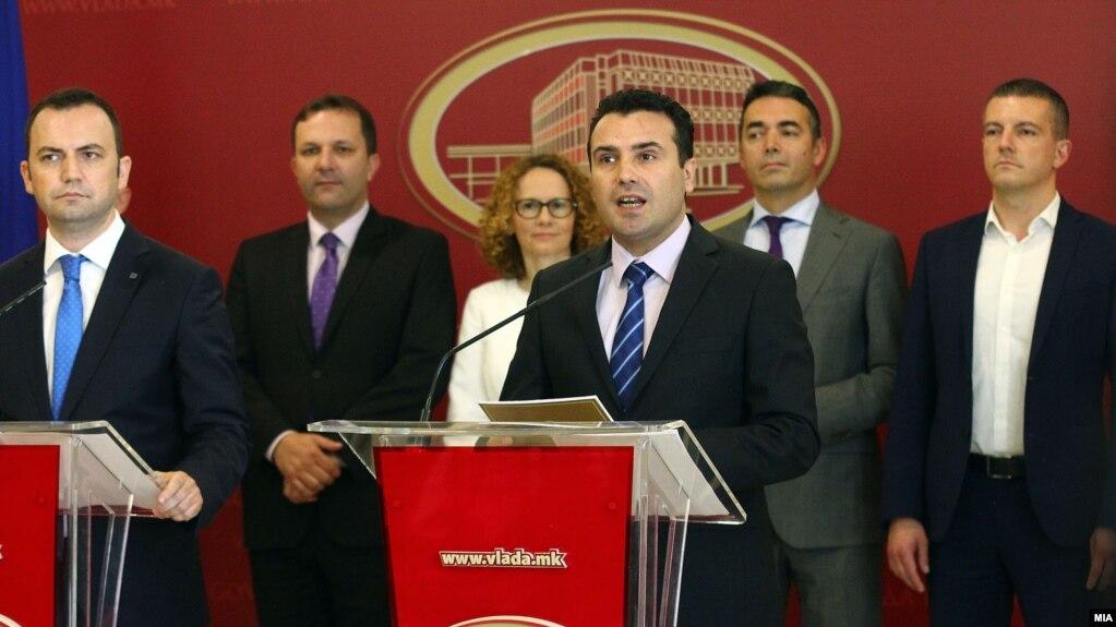 BE-ja e përkrah Qeverinë e Maqedonisë për realizimin e reformave