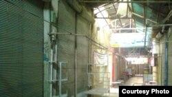 تعطیلی مغازهها در سنندج. منبع: وبلاگ سامان رسولپور