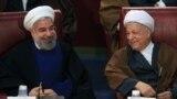 هاشی رفسنجانی و حسن روحانی، اسفند ۱۳۹۲