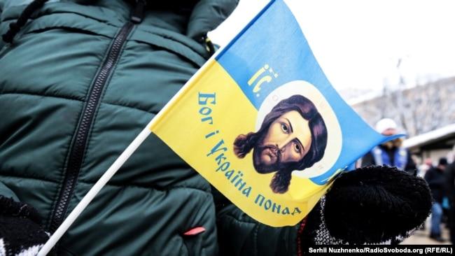 Як обрали голову єдиної помісної православної церкви в Україні – фотогалерея