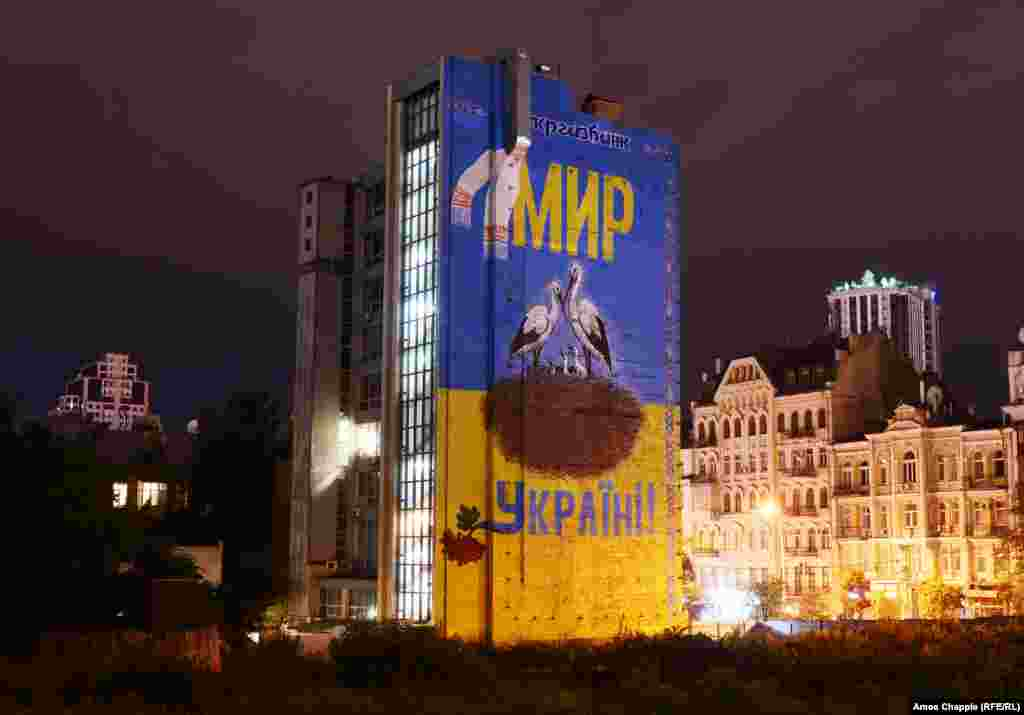 """A mural declaring """"Peace To Ukraine"""" in central Kyiv."""