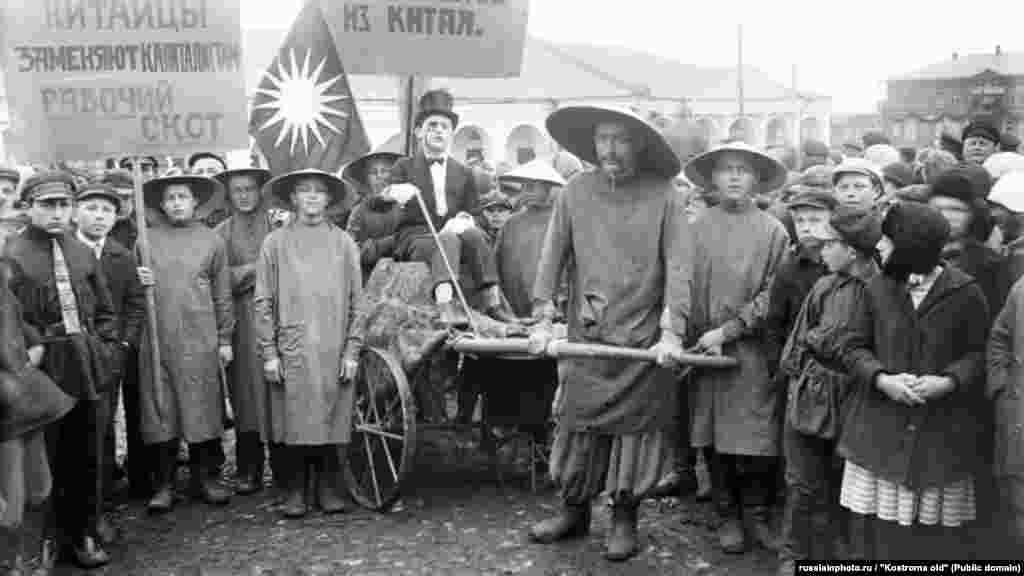 Город Галич, 1 мая 1926