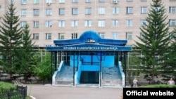 Клиническая инфекционная больница Забайкальского края