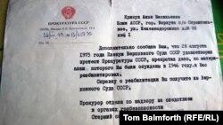 Анна Крикунның реаблитациясы жайлы 1973 жылғы құжат. Воркута, 7 ақпан 2013.