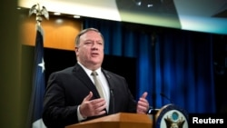 U.S. Secretary of State Mike Pompeo speaks during a news conference at the State Department in Washington, U.S., July 1, 2020.