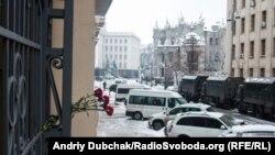 На вулиці Банковій біля Адміністрації президента України в Києві, 1 грудня 2016 року