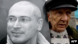 17 майда Мәскәүдә Ходорковскийны иреккә чыгаруны таләп итеп урам җыены узды