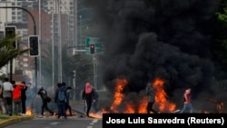 нереди во Чиле