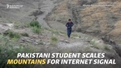 Higher Education: Pakistani Student Scales Mountains For Internet Signal