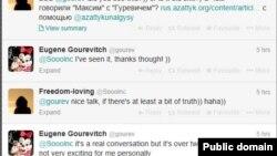 "Скриншот из ""Твиттера"""