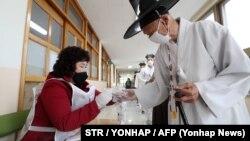 Glasanje u Južnoj Koreji 15. aprila