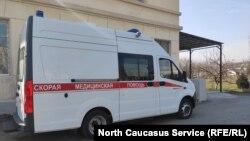 Автомобиль службы скорой медицинской помощи.