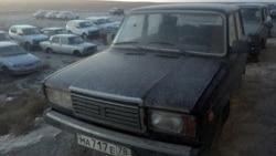 Türkmenistan Aziada geçýänçä Gazagystan bilen araçägini ýapdy