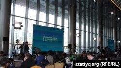 Press centar mirovnih pregovora o Siriji, Astana