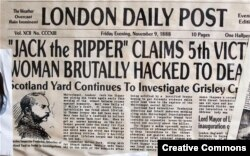 Газета London Daily Post с сообщением о пятом убийстве. Слева – портрет инспектора Фредерика Абберлайна