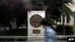 Monumenti i replikës së Drahmas në Athinë