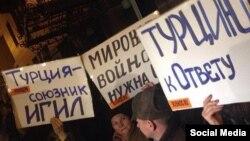 Протесты у посольства Турции в Москве 24 ноября