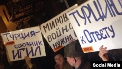 Протесты у посольства Турции в Москве. 24 ноября 2015 года.