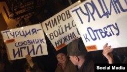 Протесты у посольства Турции в Москве. 25 ноября 2015 года.