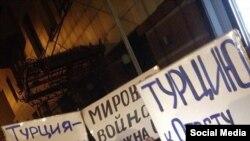 turkey embassy moscow 25 november