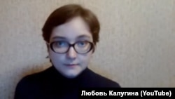 A screenshot of Siberian feminist blogger Lyubov Kalugina