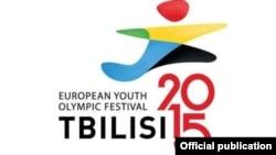 За пять дней соревнований Европейского молодежного олимпийского фестиваля грузинских болельщиков удалось порадовать лишь дзюдоистам, завоевавшим три золотые медали