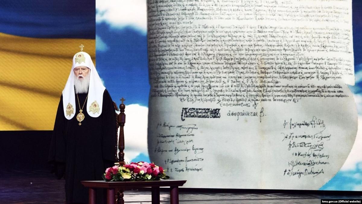 Патриарх Филарет: «Украина переживает сейчас момент сложных испытаний»