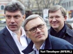 Борис Немцов, Михаил Касьянов, Владимир Рыжков – апрель 2011 года