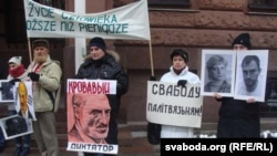 Акція солідарності з політичними в'язнями, Мінськ