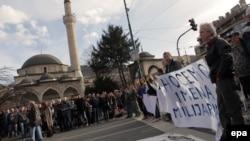 Протест во Сараево.
