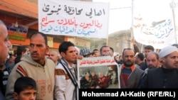 مظاهرة في الموصل