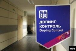 Допинг-контроль на Олимпиаде в Сочи