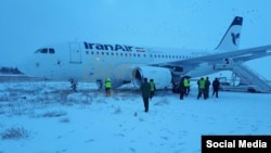 Iran Air jetliner skidded off the runway in Kermanshah. February 1, 2020.
