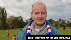 Поклонник ФК «Таврия» Алексей Моргун
