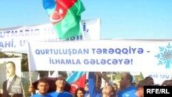 Yeni Azərbaycan Partiyasının seçki mitinqi, 17 sentyabr 2008