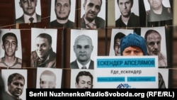 Акція «Злочин і покарання» під посольством Росії в Криму, архівне фото