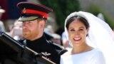 Королева Єлизавета II прибуває на весілля
