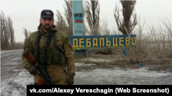 Бойовик Олексій Верещагін