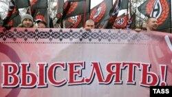 Россияда 4 ноябрь куни ўтказилган рус маршидан лавҳа.