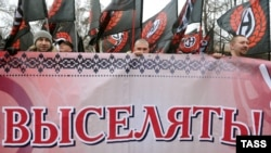 """""""Русский марш"""" в Петербурге, 4 ноября 2013 года"""