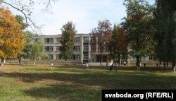 Гомельская гімназія № 36 імя Івана Мележа