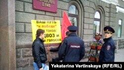 Одиночные пикеты в Иркутске, 26 сентября 2014