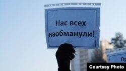 Отношение многих россиян к институту выборов – на этом плакате