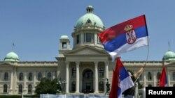 Зградата на српскиот парламент