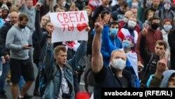 «Народная инаугурация Тихановской». В Беларуси продолжаются протесты (фотогалерея)